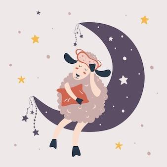 달에서 자고 있는 귀여운 작은 양. 좋은 꿈 꿔. 밤하늘, 달, 별이 있는 귀여운 양. 아기, 어린이 포스터, 보육 벽 예술, 카드, 초대장을 위한 디자인. 만화 양 벡터 일러스트 레이 션.