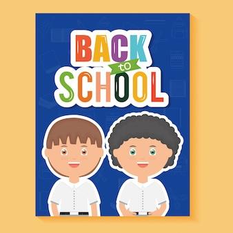 かわいい小さな学生は男の子のキャラクターです。学校に戻る