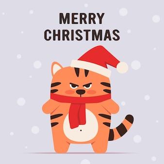 Милый маленький персонаж тигра в плоском стиле. символ зодиака китайского нового 2022 года. с рождеством. для баннера, открытки, шаблона декора брошюры. векторная иллюстрация.