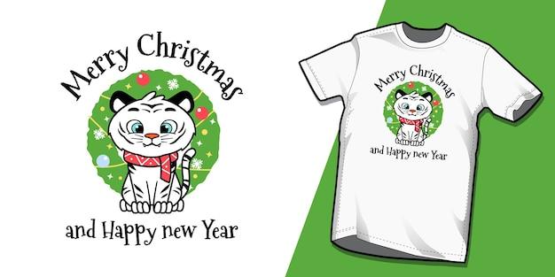 Tシャツのデザインのためのかわいい小さな虎のクリスマス