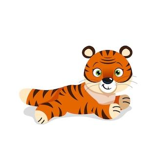 Милый маленький тигр в расслабляющей позе. китайский символ 2022 года. год тигра. мультяшный талисман. улыбающийся очаровательный персонаж. векторные иллюстрации, изолированные на белом фоне.