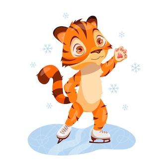 かわいい小さな虎は白い背景の上でスケートをしています2022年の新年のシンボル
