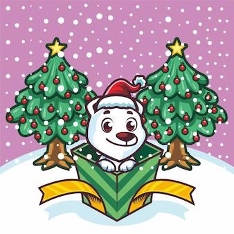 クリスマスにギフトボックスからかわいい小さな虎