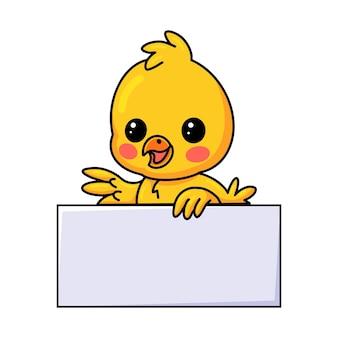 空白の記号とかわいい小さな黄色のひよこの漫画