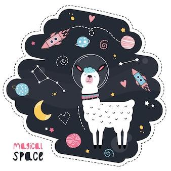Cute llama in space. magical