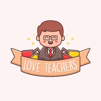 フラットなデザインのかわいい愛の先生のイラスト
