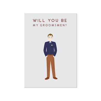 Cute man cartoon character groomsmen invitation