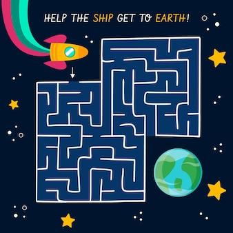 Милый лабиринт для детей с космосом