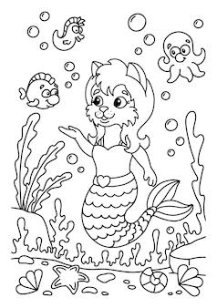 Милый кот-русалка в подводном мире раскраска для детей