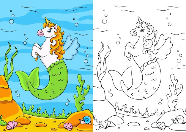 Милая русалка единорог волшебная сказочная лошадь раскраска для детей