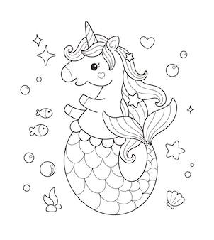 Милая русалка, единорог, русалка, раскраска, иллюстрация