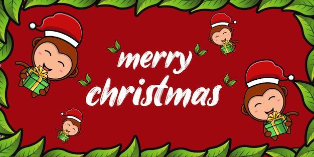 원숭이 만화와 함께 귀여운 메리 크리스마스 배경