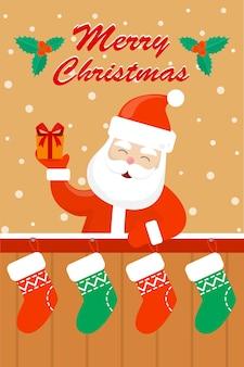귀여운 메리 크리스마스 인사말 카드입니다. 크리스마스 엽서 또는 산타 클로스와 스타킹 파티 초대장을위한 크리 에이 티브 빈티지. 삽화
