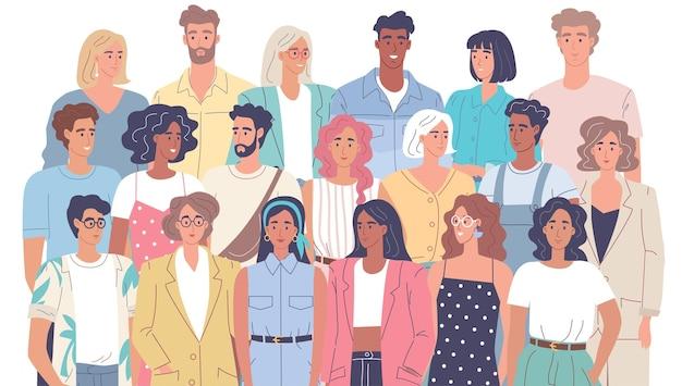 かわいい現代の多民族の人々の文字ベクトルイラスト一緒に立っている若者