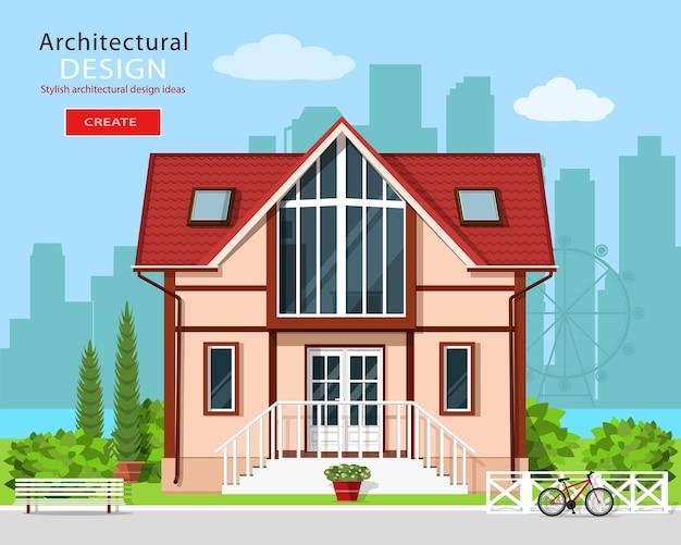 Симпатичный современный фасад частного дома с деревьями и фоном горизонта города.