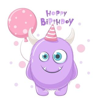 Симпатичный монстр с фразой «с днем рождения» и воздушный шар