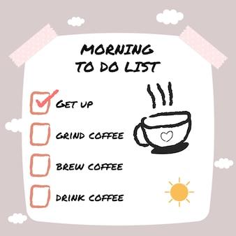 リストチェックリストプレミアムベクトルを行うためにかわいい朝