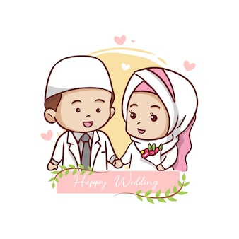 Cute moslem couple cartoon character illustration