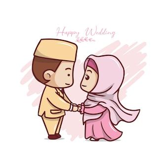 Милая мусульманская пара мультипликационный персонаж иллюстрация