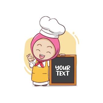 Cute moslem female chef
