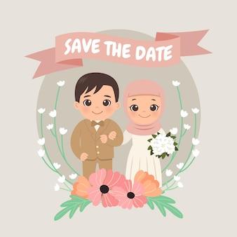 리본 배너와 함께 귀여운 이슬람 결혼식 신부 커플은 꽃으로 장식 된 날짜를 저장합니다.