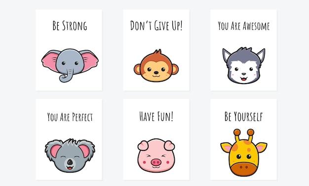 動物漫画落書きアイコンイラストデザインフラット漫画スタイルのかわいい動機カード