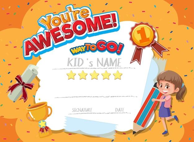 Cute motivational cartoon certificate for children