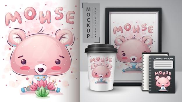 かわいいマウス-ポスターとマーチャンダイジング