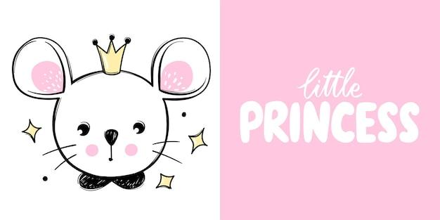 レタリングと白で隔離の王冠を持つかわいいマウスの王女