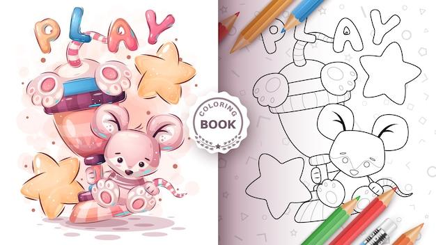 귀여운 마우스 우승자 색칠 페이지