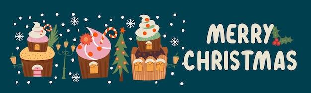 Симпатичные кексы в виде уютных сладких домиков с рождеством и новым годом