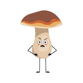 화난 감정을 가진 귀여운 버섯 캐릭터 심술 궂은 얼굴 화난 눈 팔과 다리 재미 있고 건강한 w...