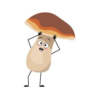 공황 상태에 빠진 감정을 가진 귀여운 버섯 캐릭터가 놀란 얼굴로 놀란 눈으로 머리를 움켜잡는다