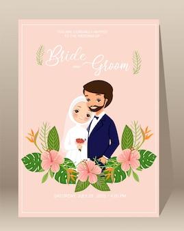 Симпатичные мусульманские жених и невеста для свадебного приглашения карты шаблона