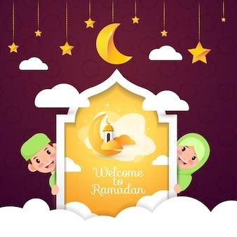 月と星との歓迎ラマダンカリームを挨拶するかわいいイスラム教徒のキャラクター