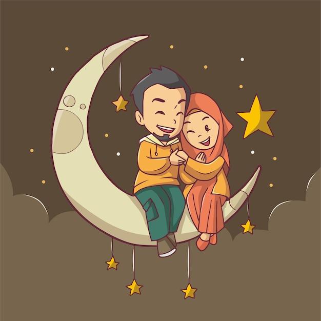 月のかわいいイスラム教徒のカップル