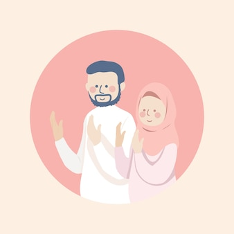 一緒に祈るかわいいイスラム教徒のカップル
