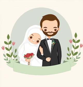Cute muslim couple with flower for wedding invitation card