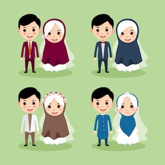 귀여운 이슬람 커플