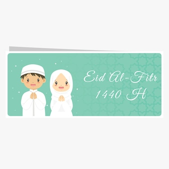Cute muslim kids ramadan eid al fitr banner vector
