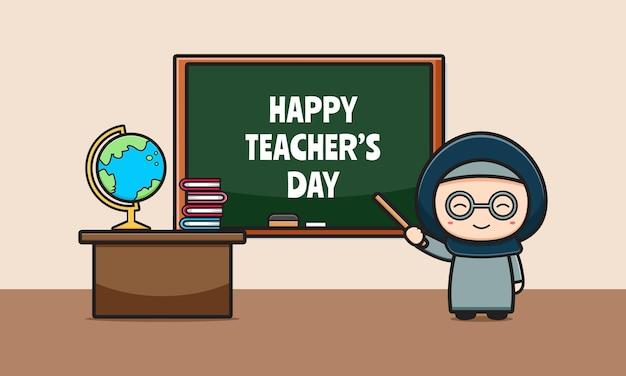 귀여운 이슬람 교사 만화 아이콘 그림입니다. 디자인 고립 된 평면 만화 스타일