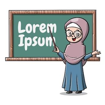 Cute muslim teacher cartoon