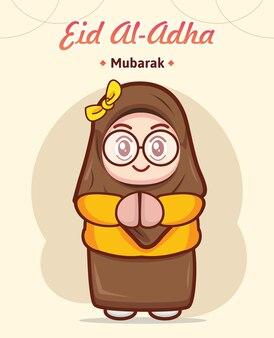 イード・アル=アドハーの漫画のキャラクターイラストを祝うかわいいイスラム教徒の少女
