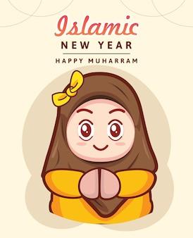 イスラムの新年の漫画のキャラクターイラストを祝うかわいいイスラム教徒の少女