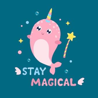 귀여운 일각 고래와 마법의 항목 그림. 마법 카드 유지, 인쇄