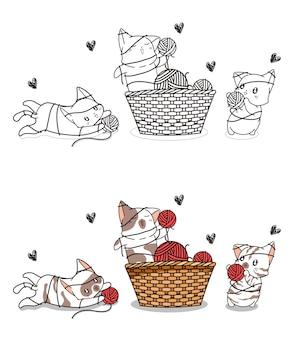 귀여운 장난 꾸러기 고양이 털실 만화 색칠 공부 페이지