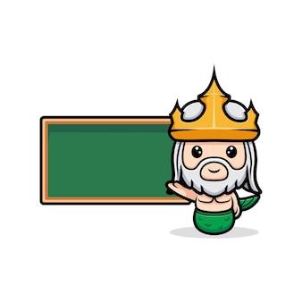 緑の黒板、海王のマスコットとかわいい海王星 Premiumベクター