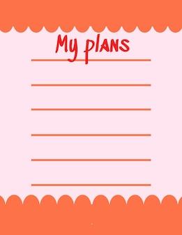 かわいいメモ用紙メモとリマインダーの計画を書く多目的に適したベクターデザイン