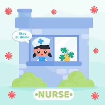 귀여운 간호사는 바이러스를 예방하기 위해 재택 캠페인을 실시합니다.