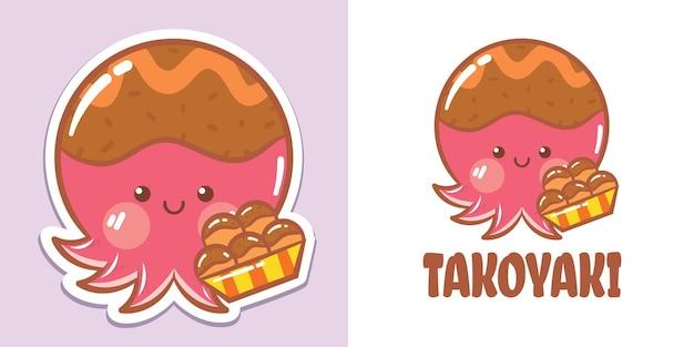 A cute octopus cartoon character takoyaki logo and mascot illustration